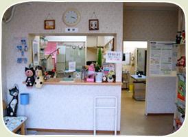 オタニ動物病院