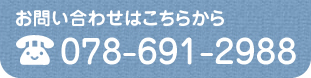 078-691-2988